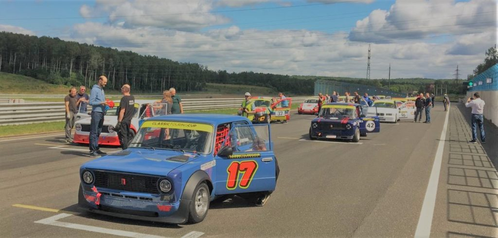 Документы 1-го этапа Classic Touring Cup 2020