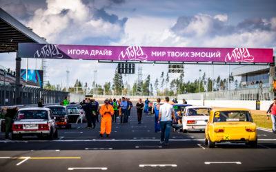 CLASSIC TOURING CUP НА «ИГОРА ДРАЙВ»- ВСЁ ПО РАСПИСАНИЮ!