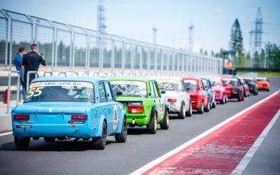 2 этап Classic Touring Cup 2021 Игора Драйв