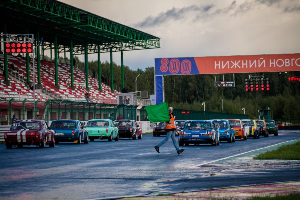 Нижний Новгород-точка перемен!