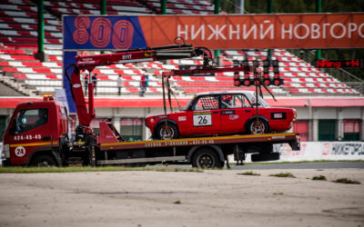 4 этап 2021 Нижний Новгород Часть 1